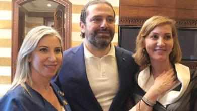 Photo of نائبة المستقبل رولا الطبش | مرة جديدة تثبت الحريرية الاقتصادية نجاحها …. !!