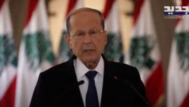 Photo of عون لا يستبعد تدخلاً خارجياً في انفجار بيروت
