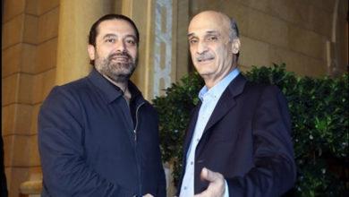 Photo of جعجع لا يؤيد عودة سعد الحريري إلى رئاسة الحكومة | أفضل وجه جديد ، و لن نستقيل!