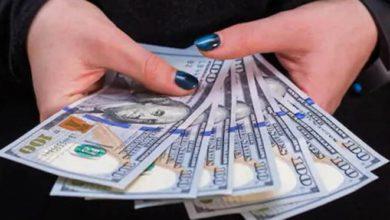 Photo of تراجع بسعر صرف الدولار في السوق السوداء