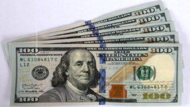 Photo of السوق السوداء تفتتح صباح اليوم الخميس على تراجع بسعر صرف الدولار..!!