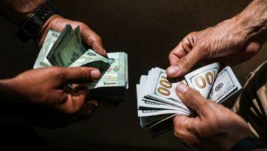 Photo of تسعيرة صرف الدولار تحافظ على ارتفاعها في السوق السوداء  !!