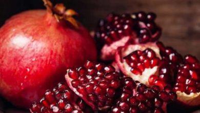 Photo of إليكم 8 فوائد مذهلة لفاكهة الرّمان