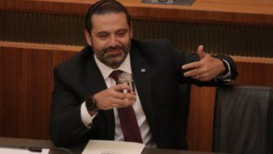 Photo of مبادرة الحريري | هل تشمل قبولا مستترا بتسمية الثنائي لوزير المال وتنتهي العقد..ام تولد أخرى؟!