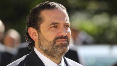 Photo of مصادر مقربة من الحريري تكشف سبب تنازله…. ما هي آخر المستجدات على صعيد التأليف؟