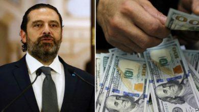 Photo of الحكومة خلال اسبوعين أو اقلّ.. والدولار إلى انخفاض 'دراماتيكي'!