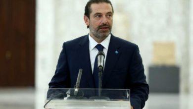Photo of الحريري | شكراً لكلّ من وثق بي وأعدكم أن أقوم بواجبي تجاهكم