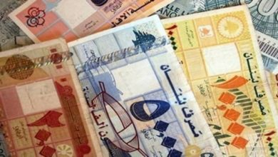 Photo of هل سيصبح اللبنانيون من ذوي الدخل الادنى في العالم؟