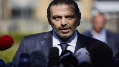 Photo of محاولة لإنضاج اسم الحريري!!