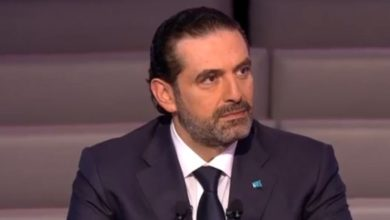 Photo of ما هو شرط السعودية لعودة العلاقة مع الحريري؟